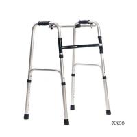 Ходунки для пожилых и инвалидов Armedical AR-001